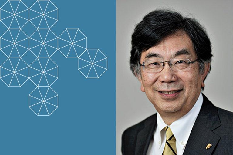 Masayoshi Tomizuka