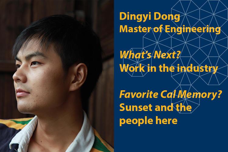 Dingyi Dong